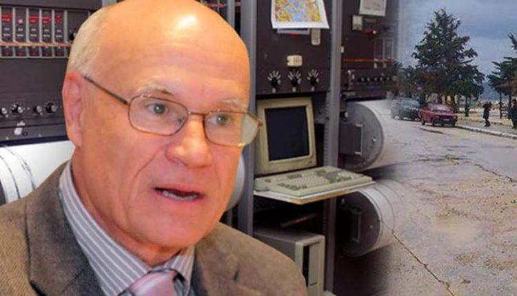 Ανησυχούμε για τη Θήβα ειπε ο σεισμολόγος Γ. Παπαδόπουλος-μπορεί να δώσει  σεισμό μέχρι 6,5 Ρίχτερ - Enjoy News